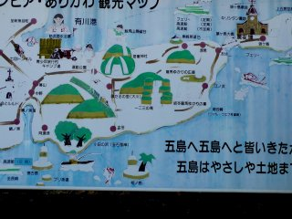 Tourist Map of Kamigoto Island