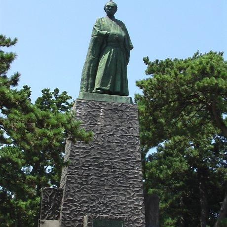 Searching for Ryoma 1: Katsurahama