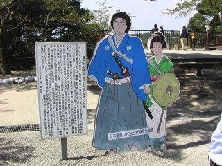 사카모토 료마, 오료