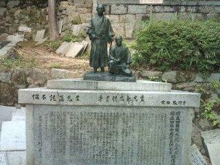 사카모토 료마와 나카오카 신타로, 교토 료첸 고코쿠 신사