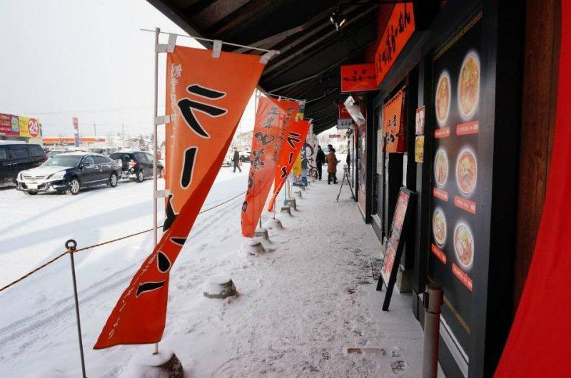 <p>หมู่บ้านราเมนอะซาฮิคาว่า (Asahikawa Ramen Village) เป็นอาคารหลังยาวหลังเดียวที่มีร้านราเมนชื่อดัง 8 ร้านที่แสดงฝีมือการปรุงให้ลูกค้าได้ลิ้มลองและยังมีเรื่องราวความเป็นมาของราเมนจัดแสดงให้ชมอีกด้วย</p>