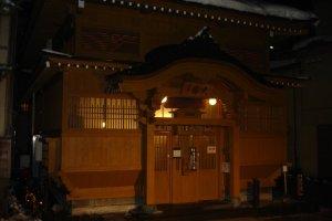 13の 外湯が無料で楽しめます (大湯)/There are free 13 hot springs in town