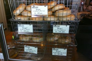 Industry Bakery in Soja City, Okayama