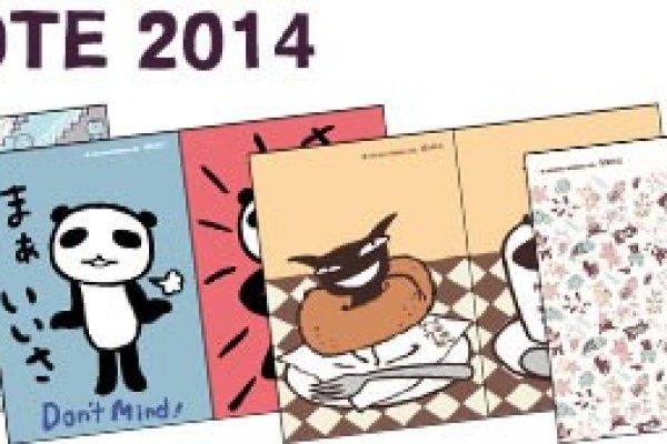 สมุดจดงานปีลายใหม่ล่าสุดปี 2014 แพนด้า และ วารุโมโนะ