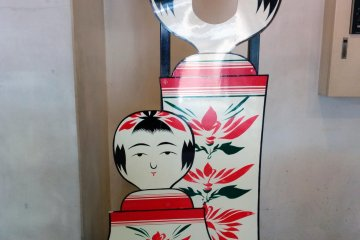 <p>Become a kokeshi&nbsp;doll and take a picture.&nbsp;</p>