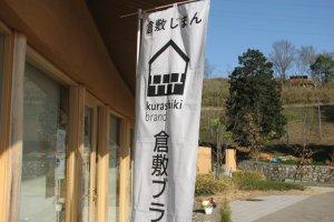 Funao Winery in Kurashiki City