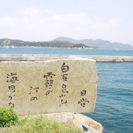 Shiraishi Island Paradise