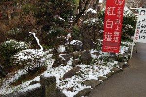 มีหิมะบางๆ ระหว่างทางเดินก่อนถึงตัวศาลเจ้าดาไซฟุ
