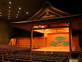 Looking at the stage of Noh Theater from the opposite side, where the audience can see the entrance from the dressing room.