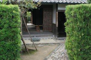 Entering the samurai home