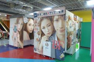 """ร้านถ่ายรูปสไตล์ญี่ปุ่น """"พุริคุระ"""""""