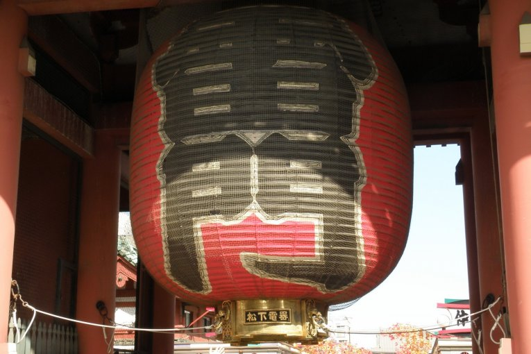 วัดอาซากุสะ
