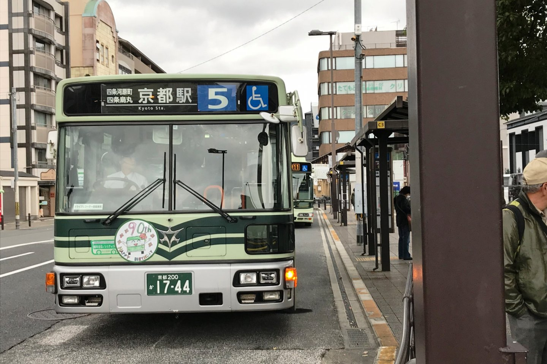 Sanjo Gion cũng là một địa điểm tốt để lên xe buýt