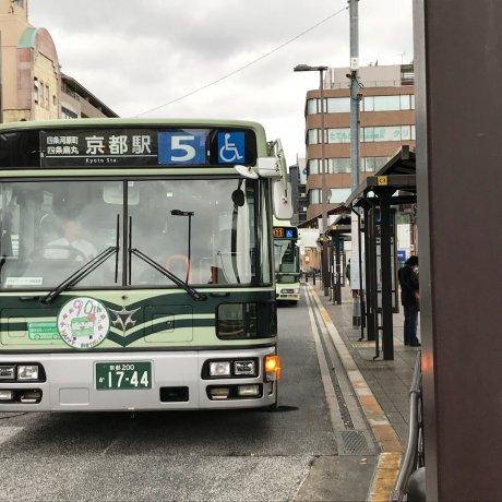 Khám phá Kyoto bằng xe buýt