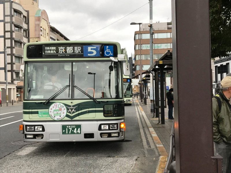 Sanjo Gion is also another good location to board a bus