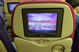 ยินดีต้อนรับสู่การบินไทย
