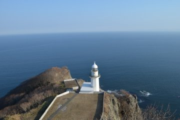 The Earth Is Round At Cape Chikyu