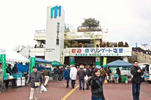 บริเวณด้านหน้าของ Shiogama Marine Gate ในวันเทศกาลWinter Tanabata