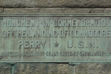 On this stone, details of Perry's landing are inscribed both in Japanese and English.