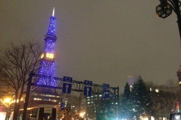 TV tower สิ่งก่อสร้างที่เป็นเอกลักษณ์ของเมืองซัปโปโรแห่งนี้ครับ