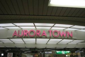 Aurora Town เป็นถนนช้อปปิ้งที่วางผังเป็นแนวนอนมีความยาวประมาณ 312 เมตรเริ่มตั้งแต่สถานีรถไฟโอโดริลาดยาวมาทางทิศตะวันออกจนกระทั้งยาวมาถึง Sapporo TV Tower