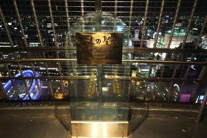 จุดที่เป็นสักขีพยานรักคนญี่ปุ่นเมื่อมาขอแต่งงานบนอาคาร