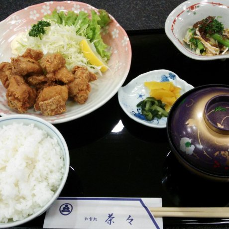 Cha Cha Japanese Dining