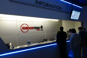 <p>Gundam Front Tokyo Information booth to purchase admission tickets.</p>