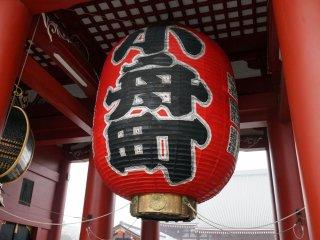 โคมแดงยักษ์ที่แทบทุกคนที่มาโตเกียวต้องมาถ่าย วิวคนโล่งขนาดนี้หาได้ยากมาก