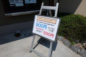 ราคา 900 เยน คืนตอน 16.00 ค่ะ