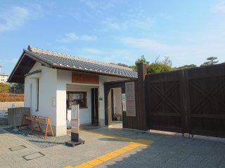 เดินจากสถานี Ozone มาราวๆ 20 นาที จะเจอทางเข้าสวน ค่าเข้าอยู่ที่ 300 เยน