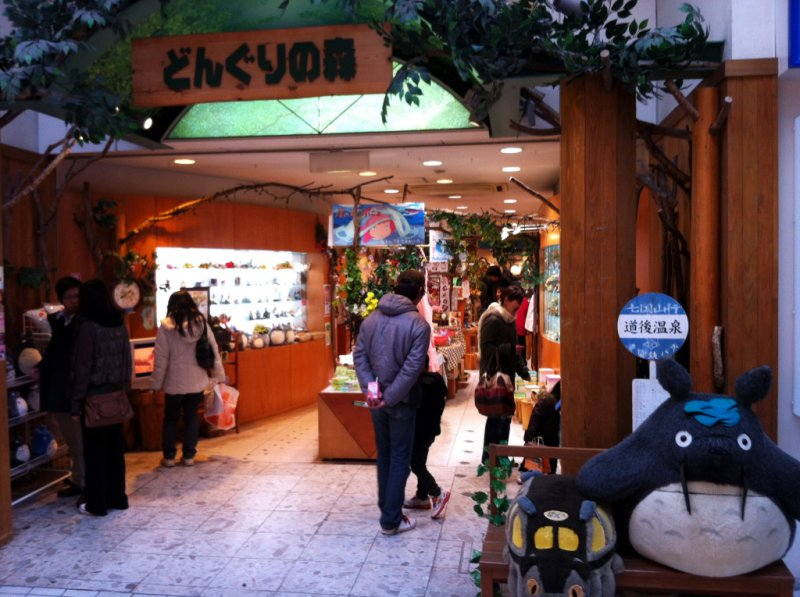 Donguri no Mori, Studio Ghibli Shop and Café