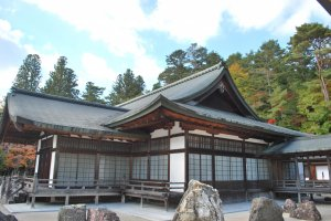"The Okuden at Kongubuji temple is an ""inner hall"" used for ceremonies, however in recent years various dignitaries (including Crown Princess Masako) have stayed here.  The Okuden is surrounded by the Banryutei, Japan's largest rock garden."