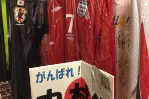 Những chiếc jerseys quốc tế