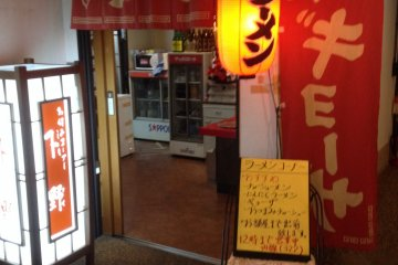 <p>The ramen shop downstairs -- for those late night cravings if the gorgeous dinner wasn&#39;t enough</p>