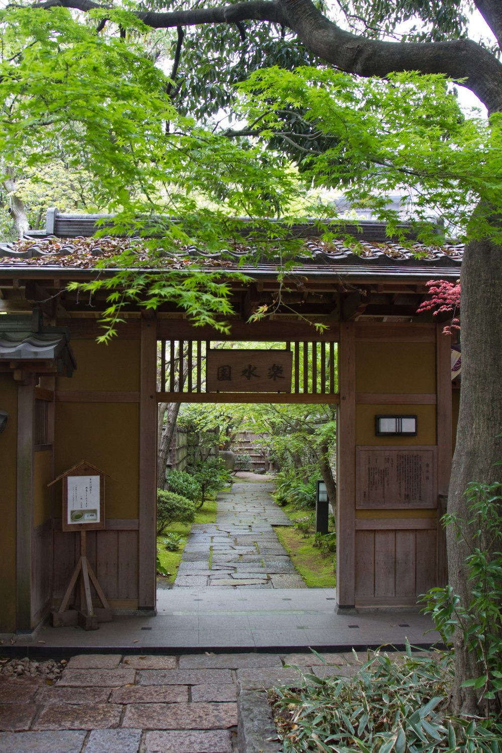 The modest entrance to Rakusui-en