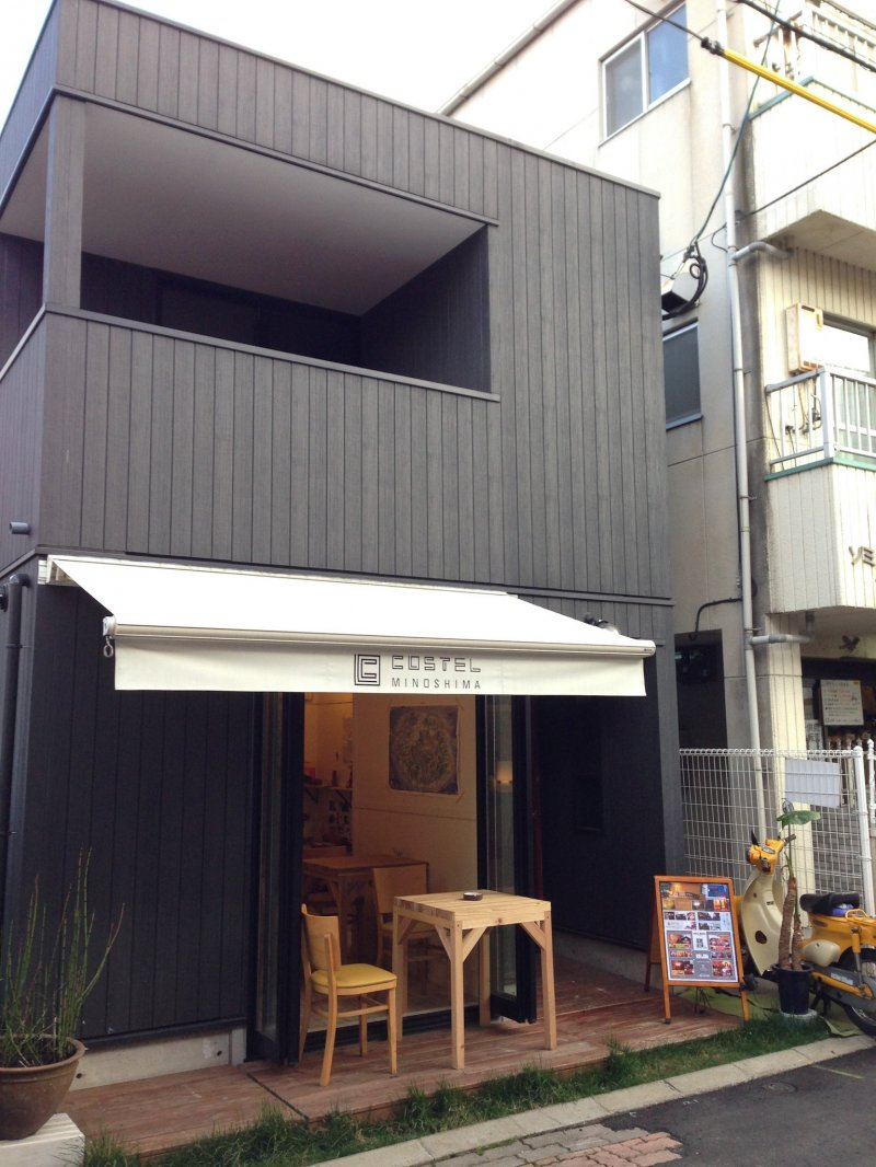 <p>Costel Minoshima, modern urban Japanese design</p>