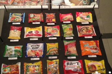 <p>Instant ramen noodles from other countries</p>