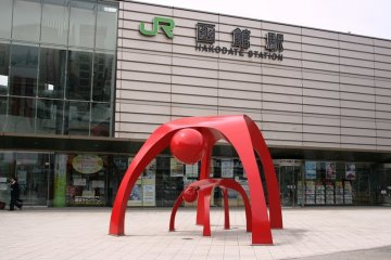 ไปกินปูทาราบะ ที่ Hakodate  Morning Market