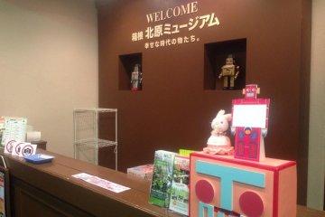 하코네 장난감 박물관에서 귀여운 장난감들을 구경해보아요!