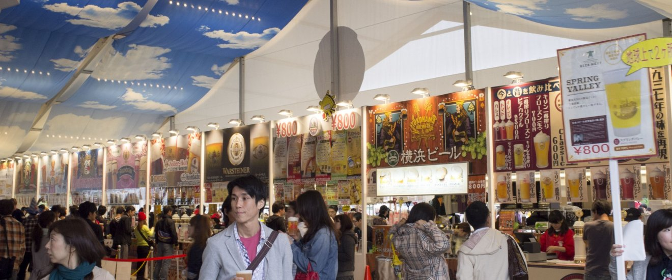 Inside the main tent with several beer booths.