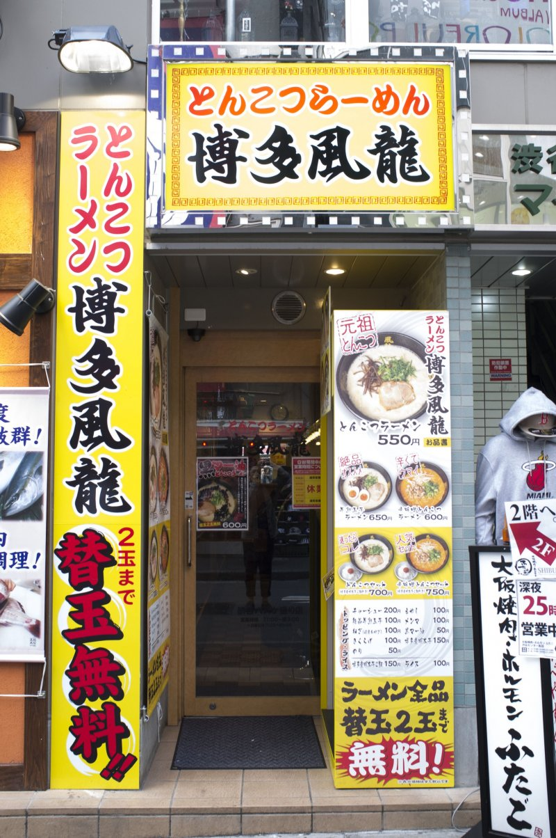 <p>First day: The spicy miso ramen house that offers two free noodle refills.</p>