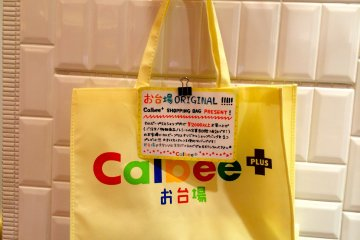 <p>If you spend more than 2,000yen, you can carry your Calbee+ goodies in this cute recyclable bag.</p>