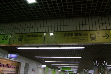 <p>Direct access from both major train stations</p>