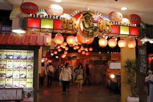 Naniwa Food Theme Park