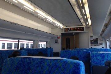 JR Kinu Limited Express to Nikko