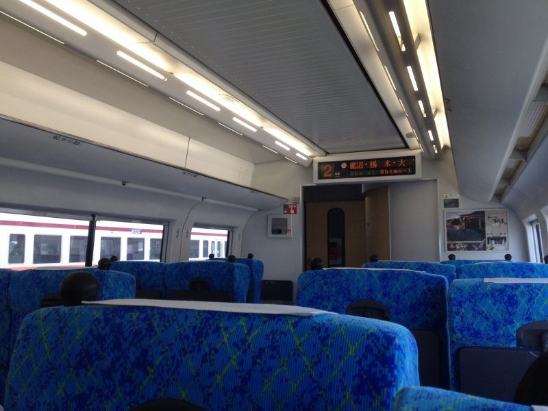 <p>The train&#39;s interior</p>