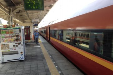 <p>The Kinu Express from the outside</p>
