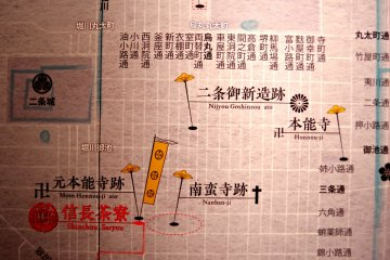 <p>Map at Shincho&nbsp;Saryo</p>