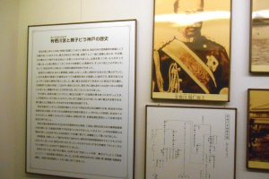 Photo of Prince Arisugawa Taruhito and the history of the hotel in relation to him